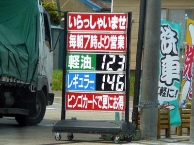 200606_shiohigari7