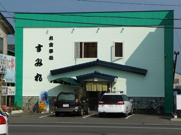200608_onishika5