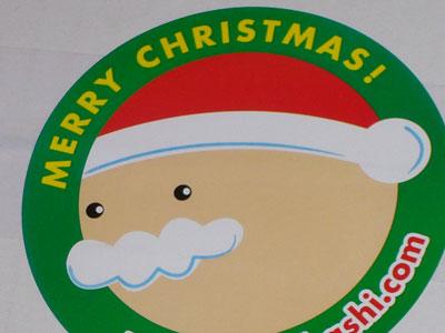 200512_Santa1