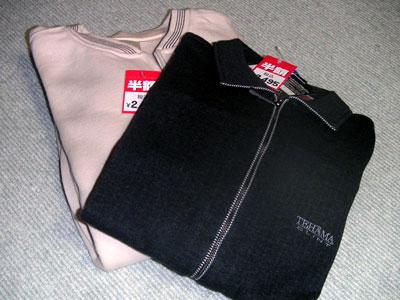 200601_shirt